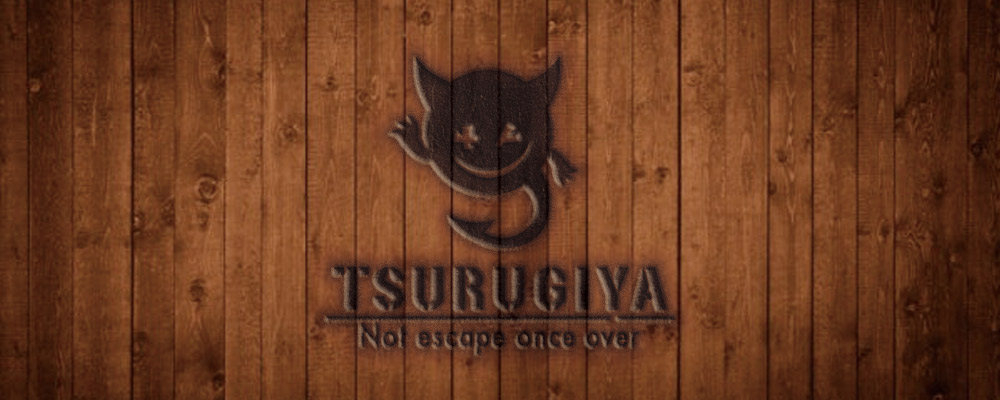 TSURUGIYA